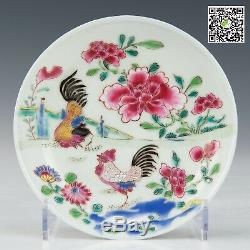 Belle Famille Chinoise Rose Tasse Et Soucoupe, Coqs, Yongzheng, 18 Ct