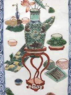 Belle Paire De Caddie Thé Chinois, Familie Rose 18 Ct. Période Kangxi
