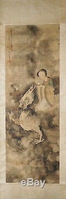 Belle Peinture Chinoise De Céleste Et Dragon Signée Période Guangxu