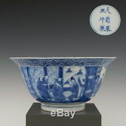 Belle Porcelaine B & W Chinois Marqué Et Période Bol Klapmuts, Kangxi