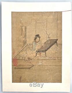 Belle Provenance Peinture Chinoise De Dame Fin 18ème Début 19ème Siècle