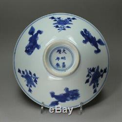 Bleu Chinois Et Le Bol Blanc, Kangxi (1662-1722)