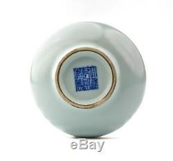 Boîte À Pâte En Porcelaine De Chine Avec Joint Monochrome Sceau Qianlong