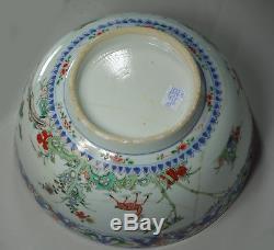 Bol À Punch Chinois De La Famille Verte, Kangxi (1662-1722)
