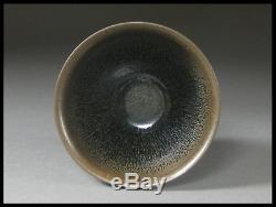 Bol À Thé Chinois Tenmoku / / W 12 × H 6,7 CM / Après 2000