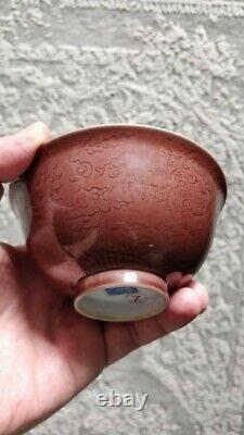 Bol Antique Chinois De Dragon Glacé De Porcelaine Avec La Marque De Daoguang