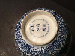 Bol Antique Chinois Impérial Bleu Et Blanc, Époque Kangxi
