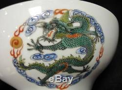 Bol Antique En Porcelaine Des Cinq Dragons Peint À La Main Chinois Par Yongzheng