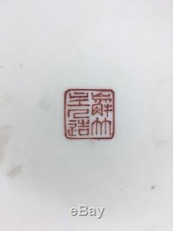 Bol Chinois Antique Famille Rose 19ème Ou Période De La République