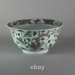 Bol De La Famille Verte Chinoise, Kangxi (1662-1722)