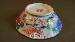 Bol En Porcelaine Aux Pieds De Famille Très Fine De La Dynastie Qing Chinoise