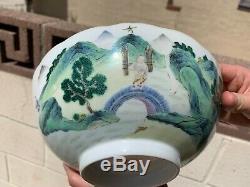 Bol En Porcelaine Avec Daoguang, 17ème Dynastie Qing, Collection Antique
