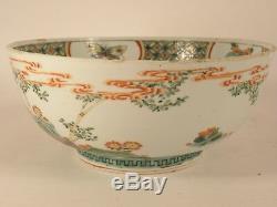 Bol En Porcelaine Chinoise