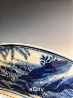 Bol En Porcelaine De Chine Antique Avec Immortels En Porcelaine Bleue Et Blanche, Marque Xuande
