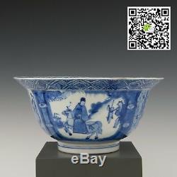 Bol Klapmuts En Porcelaine Chinoise B & W, Marque Kangxi & Période, Env. 1700. Les Chiffres