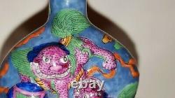 Bouteille Antique Chinoise De Snuff De Porcelaine Émaillée Du 19ème Siècle Signée Dynastie De Qing
