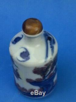 Bouteille De Tabac À Priser En Porcelaine Chinoise Quin MID 1700 Avec Provenance