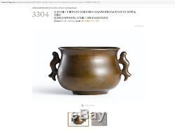 Bronze Chinois Halbred Handled Brûleur D'encens Encensoir Yilu 17ème / 18ème Siècle Qing
