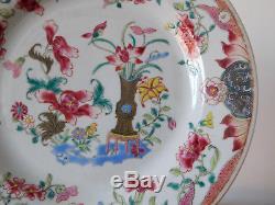 C. Assiette Antique En Porcelaine Yongzheng Famille Rose, 18ème
