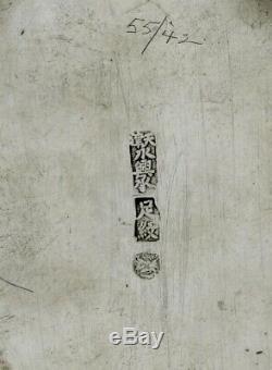 Cérémonie Du Thé C1890 Théière En Argent Exportation Chinoise Signée