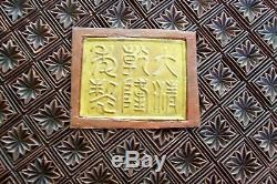 Chinese Antiques Assiette À Cinabre En Laque Orientale 8 '' - Marque Qianlong