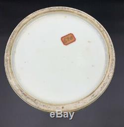 Chinese Fine Antique Famille Vase Rose