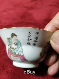 Chinois 19ème Siècle Wu Shuang Pu Bol Cup Daoguang Décoration De Qualité