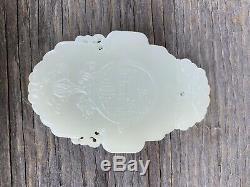 Chinois Antique Assiette En Jade Blanc Qing Chine Asiatique