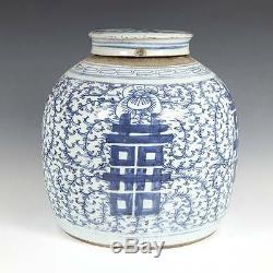 Chinois Bleu Et Blanc Marchandises En Porcelaine Émaillée Pot De Gingembre Double Base De Bonheur