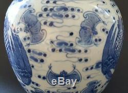 Chinois Bleu Exportation Et Blanc Vintage Vase Chauve-souris Antique Victorienne Orientale
