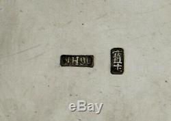 Chinois D'exportation D'argent Tea Caddy C1890 Hongxing