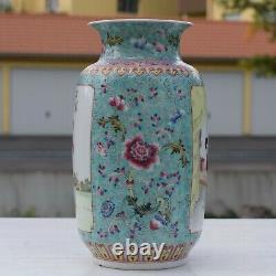 Chinois De La Famille Rose Vase En Porcelaine 50 De 60 Années 70 De Qianlong Mark