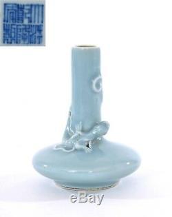 Chinois Débutant Au Xxe Siècle, Vase Dragon En Porcelaine Monochrome Bleu Ciel, Bleu Clair