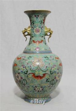 Chinois Famille Rose Vase En Porcelaine Avec Mark M86