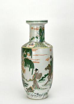 Chinois Kangxi Des Qing Mk Wucai Famille Verte Figure Rouleau Vase En Porcelaine