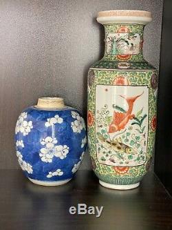 Chinois Kangxi Période Porcelaine Glace Prune Bleu Et Blanc Jar 18 C