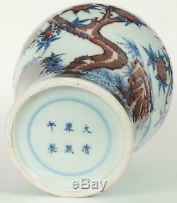 Chinois Meiping Vase En Cuivre Rouge Et Bleu Glaze Peach Blossom & Kangxi Mark