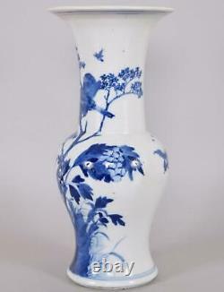 Chinois Porcelaine Bleu Vase Blanc Fine Birds In Tree Qing Dynasty 18/19c