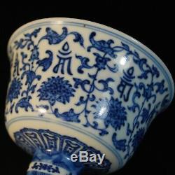 Chinois Porcelaine Bleue Et Blanche Stem Coupe Avec Des Symboles Tibétains, Marqué Qianlong