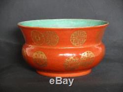 Chinois Qing Daoguang Période Marque Doré Corail Rouge En Porcelaine Zhadou Brûleur D'encens