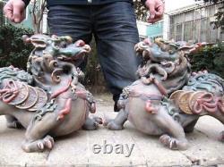 Chinois Vieux Talisman De Porcelaine Wucai Foo Dog Lion Bête Kylin Kilin Kirin Paire