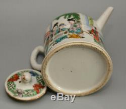 Chinoise Qing Porcelaine Xviiième Famille Rose Théière En Forme De Cloche
