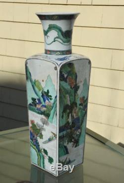 Dynastie Qing Chinoise Exceptionnelle Grand Vase Famille Verte Hauteur 20 Ou 51 CM