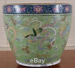 Dynastie Qing, Porcelaine Chinoise, Jardinière, Dragon, Lion, Qilin, Phénix, Poisson, Bol