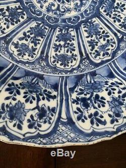 Énorme Bleu Et Blanc Chinois Chargeur Dynastie Qing Kangxi
