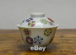 Ensemble De Tasse À Thé En Porcelaine Avec Médaillon Famille Rose Fencai, Chine