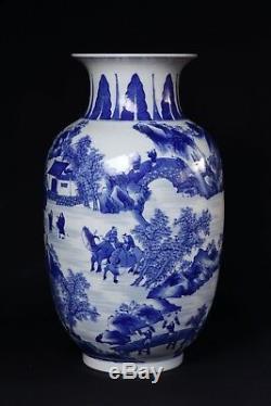 Ex Bonhams Grand Vase Chinois Bleu Et Blanc Fin 19ème Siècle