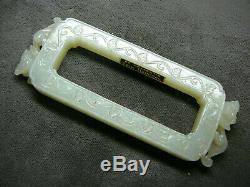 Excellente Rectangle Blanc Inhabituel Céladon Chinois Sculpté Pendentif Shishi 18 / 19thc