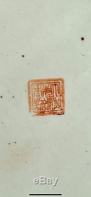 Extrêmement Rare Assiette Chinoise Et Soupière Cent Antique Porcelaine /