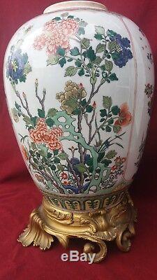 Fin 19ème Siècle Grand Chinoise Porcelaine Famille Verte 18 ½ Jar Lidded